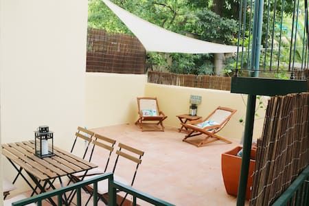 Sol ao Rio - Beautiful flat w/patio near Belém