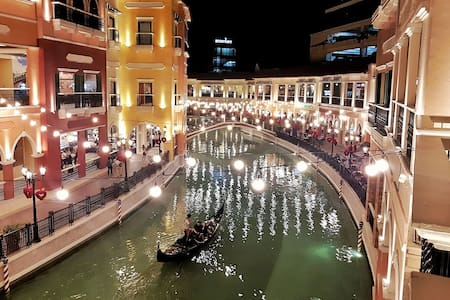 ★Venice Link Grand Canal ❤ McKinley Hill Fort BGC★