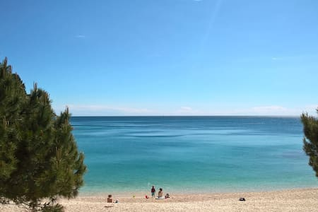 Enjoy your vacation and find your oasis in Pula!;) - Pula - Apartament