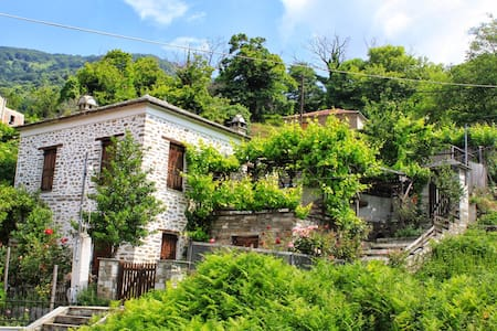 Pelion Traditional Stone House - Drakia - Haus