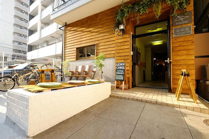 SCALENE HOSTEL  twin room/breakfast!/Namba 2mins