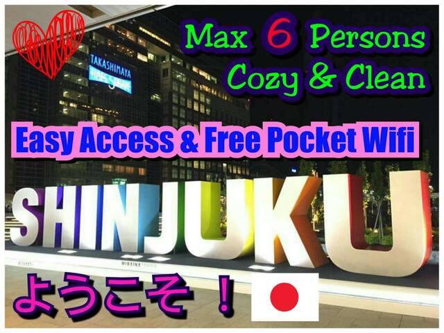 Max6P 2minShinjukuGyoenmae新宿御苑前-253 - Shinjuku-ku - Flat
