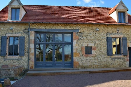 Gîte Marimorena Grange - Saulzais-le-Potier - House