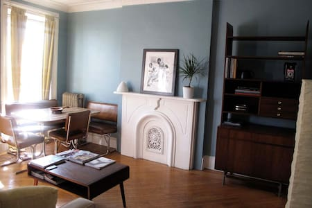 Charming Brownstone 3 - Near PRATT - Brooklyn - Apartment