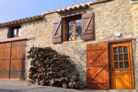 Gîte La Remise, maison avec jardin