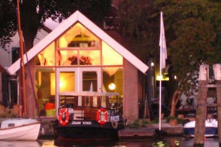 Boothuis / loft / Atelier / Werkplaats / rustplaat - Zaandam