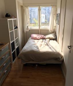 Cozy little room in beautiful CPH! - København