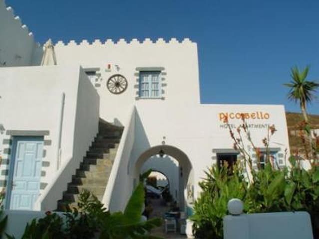 Pico Bello....Small and Beautiful - patmos - Apartment