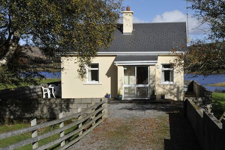 Islandview Holiday Cottage. - Oughterard - Kabin