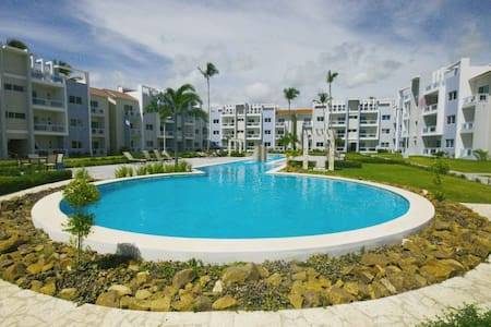 Apartment with walking  distance from the beach - Bávaro