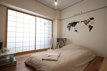 Nagoya sta 5 min by Subway★Marunouchi sta 5 min - Nagoya - Appartement