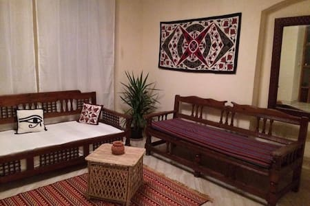 Nile Compound Club Luxor - Two Bedroom Flat
