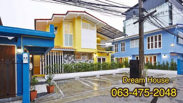 Dream House 데일리 룸 월간 룸 每天,每月和每周出租的房间
