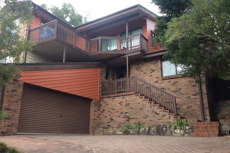 Large spacious home in bush setting - Illawong - 独立屋