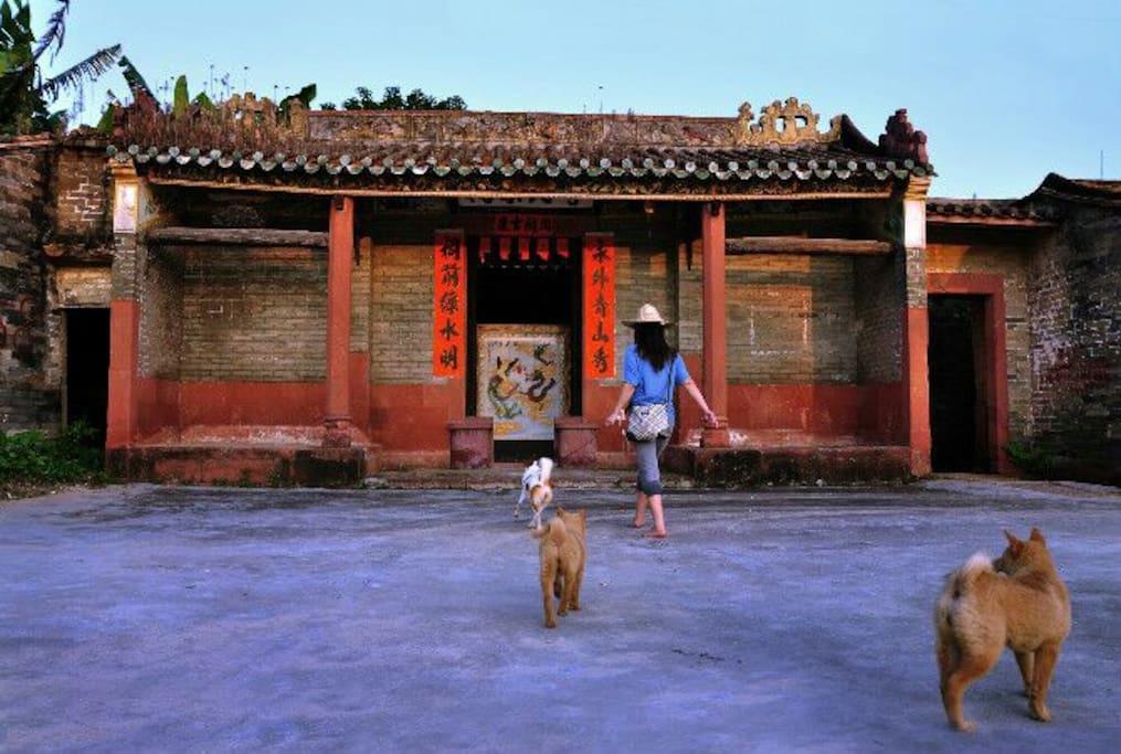 Family Shrine of Li ancestor