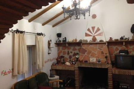 Casa rural (Cortijo) - Cómpeta - 别墅