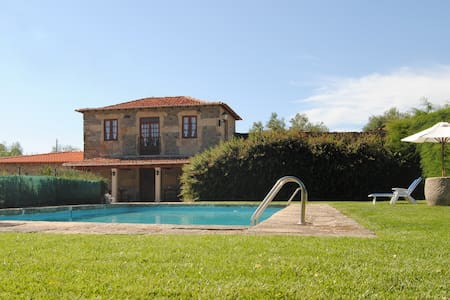 5 cottages houses in Douro Valley - Armamar