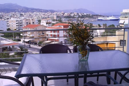 Rafina paradise,with panoramic view