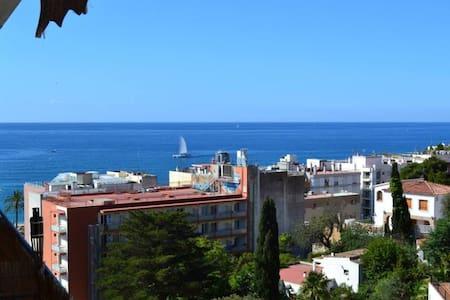 Apartamento vistas al Mar y wifi - Lloret de Mar