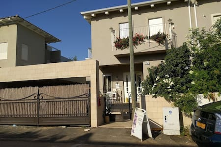 Summer vacation home in Hod Hasharon - Hod Hasharon - 独立屋