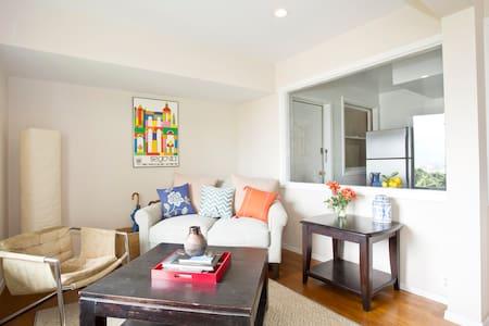 Cozy 1 bed w/ amazing city views - San Francisco - Apartment