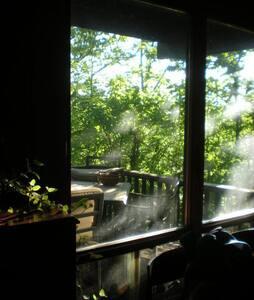 Gatineau Park River Front - Chelsea - Chelsea - Casa