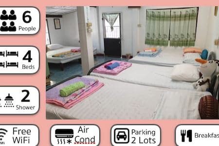 Farmstay Escape Prachinburi 4 beds 2 bathrooms