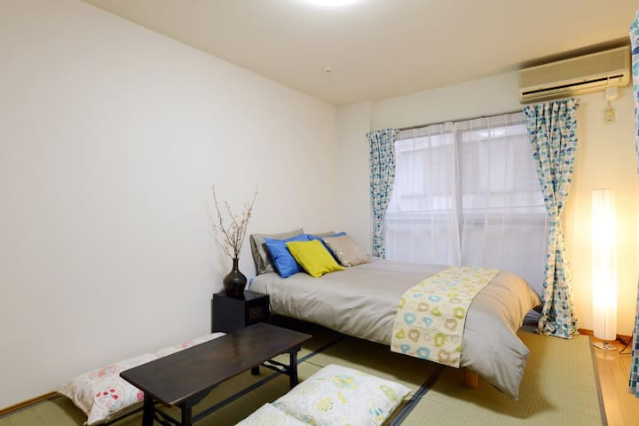 Comfortable your home in Tokyo