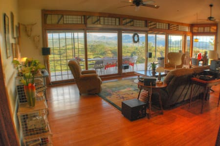 Incredible Mountain View-Private 2Bdrm Suite-Quiet - Boquete,  Caldera - Huis