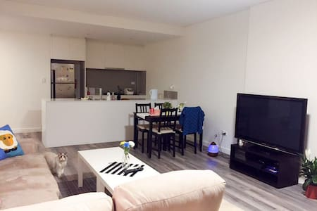 Sydney wolli creek 全新apartment 假期短租 - Wolli Creek