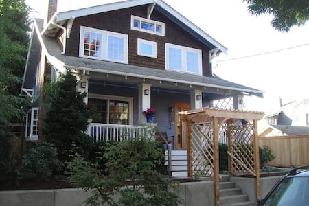 Charming Studio in SE PDX - Portland - Wohnung
