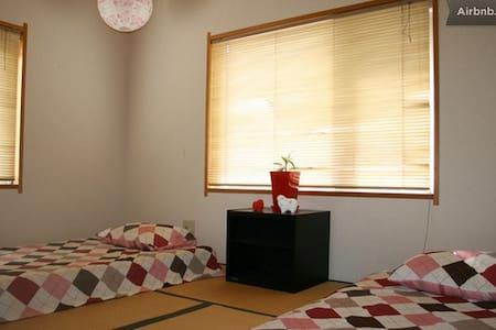 Explore Tohoku - Crane Room - Aomori - Rumah
