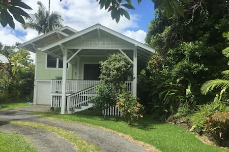 Delightful Plantation Home on Reeds Island - Hilo - Haus
