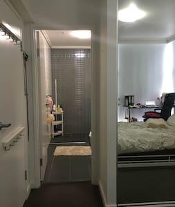 MasterRoom+ensuite in Resort Block - Parramatta - Apartment