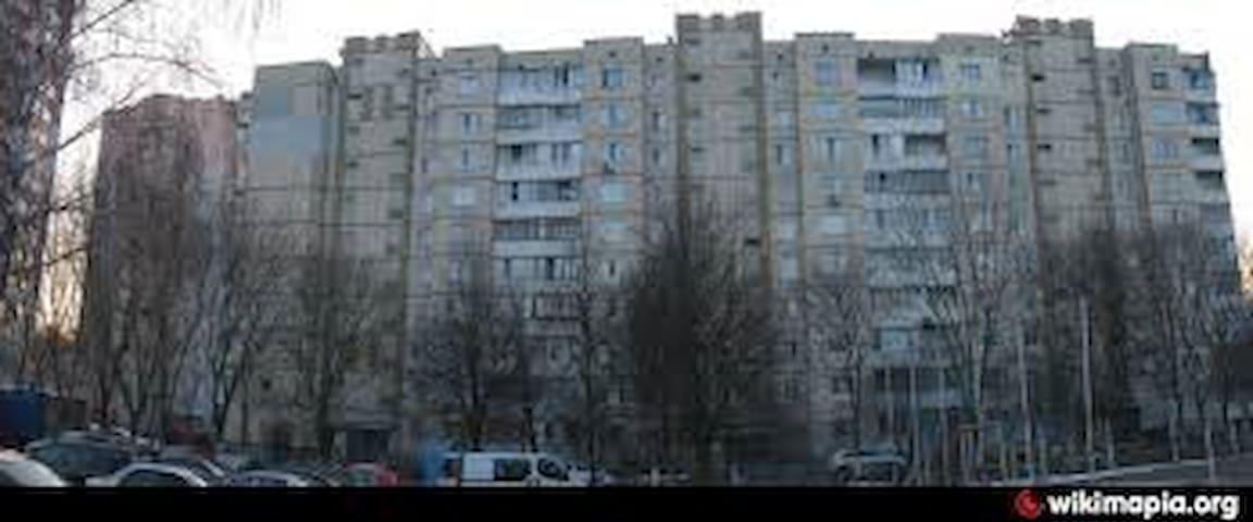 комната в квартире за городом - Киев - Appartement
