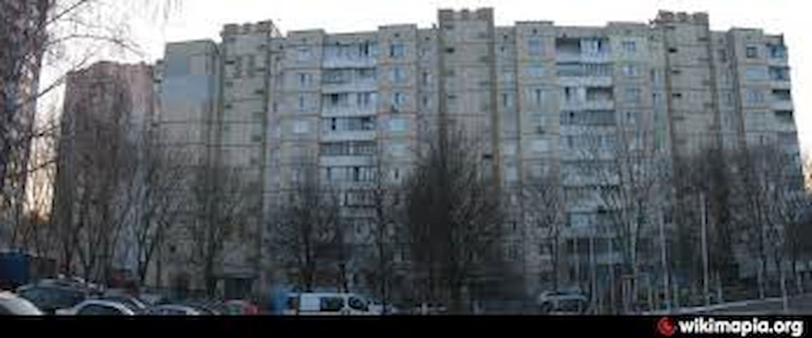 комната в квартире за городом - Киев - Apartemen