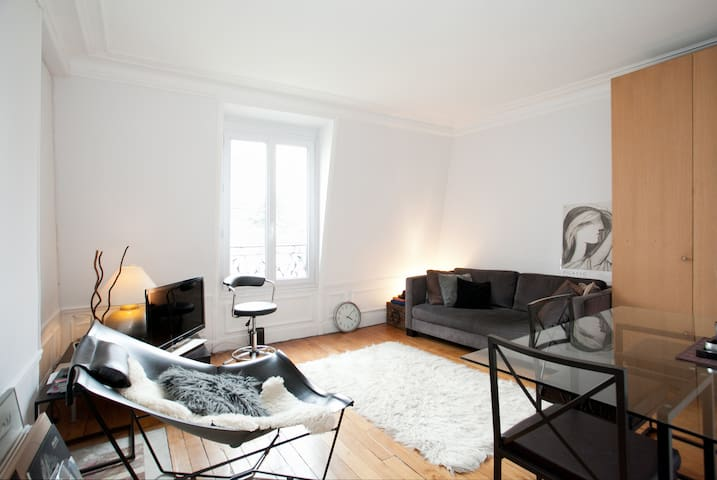 Cosy room at Place d'Italie  - Parijs - Appartement