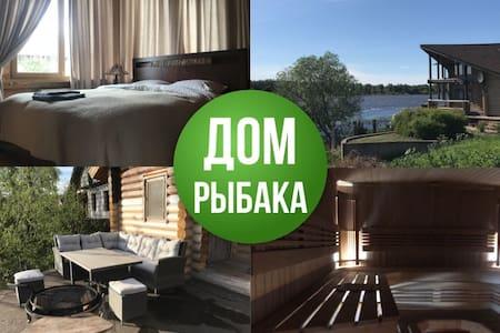 Дом Рыбака с прекрасным видом на реку Волхов