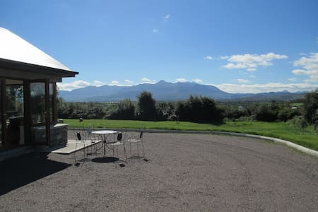 Double room en-suite Ring of Kerry - Killorglin