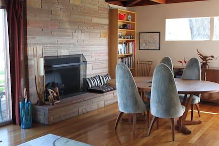3 bedrooms/mid-century modern home - Santa Rosa