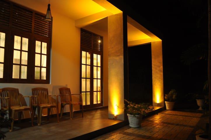 Summerland Residence, Udawalawe,Sri Lanka - Udawalawa - Pousada