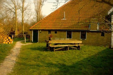 """Cottage """"Egypte op Terschelling"""" & private garden - Oosterend Terschelling - アパート"""