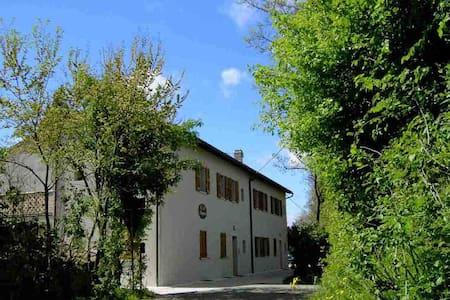 Ai Cipressi B&B Urbino - 乌尔比诺 (Urbino) - 住宿加早餐
