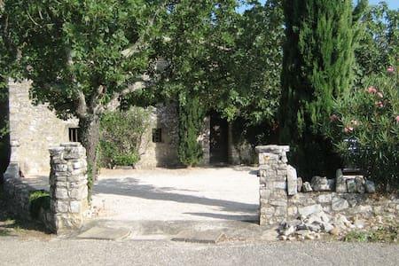 La Belgerie du Gard. - Saint-André-de-Roquepertuis - 独立屋
