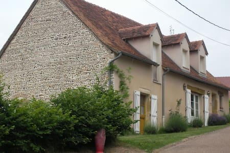 Maison sud Bourgogne vue imprenable - Varenne-Saint-Germain - 獨棟