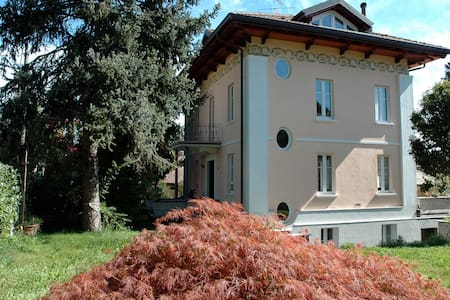 Very charming room on Lake Maggiore - Lesa