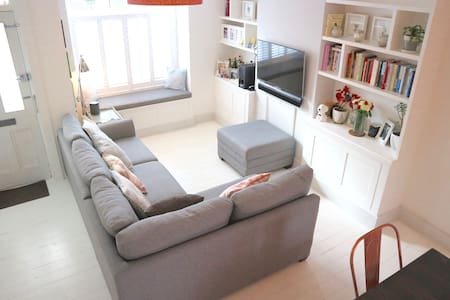 Happy Homely Modern Home - King Size Bed - London - 伦敦 - 独立屋