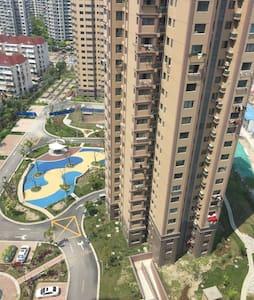 高层公寓 - 上海 - Wohnung