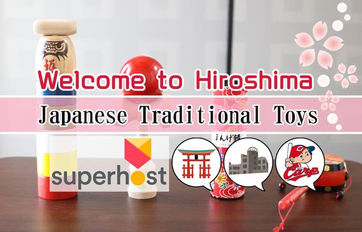 JapaneseTraditionalToys/4ppl Free&Unlimited Wi-Fi - Hiroshima-shi - Apartamento