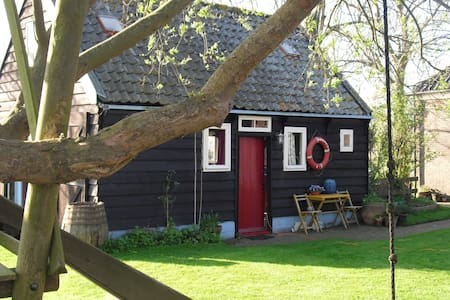 Little House close to Amsterdam